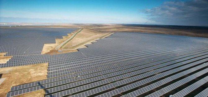 The World's Largest Solar Park' Benban Egypt