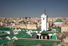 The Oldest University in the World, University of Al-Karaouine, Fez, Morocco